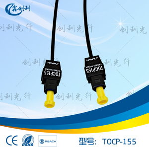 TOCP155 fiber jumpers